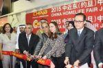 إتحاد رجال الأعمال يشارك في معرض المنتجات الصينية في عمان