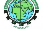 إجتماع الهيئة العامة العادي لجمعية رجال الأعمال الفلسطينيين