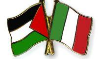 الدورة الثالثة لمجلس الاعمال الفلسطيني الايطالي المشترك،