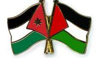 الملتقى الفلسطيني الأردني الثاني عمان 8/12/2016