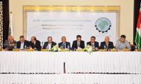 جمعية رجال الاعمال تعقد اجتماع الهيئة العامة العادي في رام الله