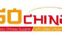 المشاركة في برنامج التشبيك مع الشركات الصينية في مدينة شنجهاي – الصين 20-26/04/2016