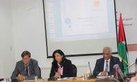 اجتماع مجموعة العمل الخاصة بتنمية القطاع الخاص والقطاع التجاري