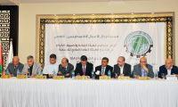 إجتماع الهيئة العامة لجمعية رجال الأعمال 7/7/2018