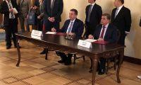 توقيع إتفاقية تعاون مع مؤسسة Roscongress