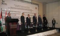 مؤتمر الحوار الرابع بين الفطاعين العام والخاص