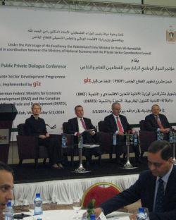مؤتمر الحوار الوطني الرابع
