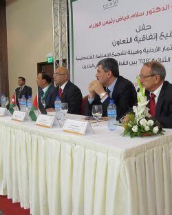 لقاء الوفد الأردني -رام الله 2011