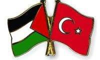 تفعيل مجلس الأعمال الفلسطيني التركي المشترك