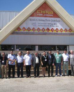 معرض المنتجات الصينية في عمان 2014