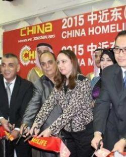 معرض المنتجات الصينية في عمان